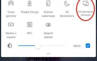 Как вывести изображение с телефона на телевизор lg smart tv